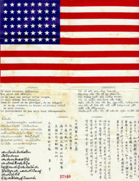 World War II blood chit