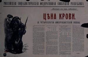 poster_rusu_02284