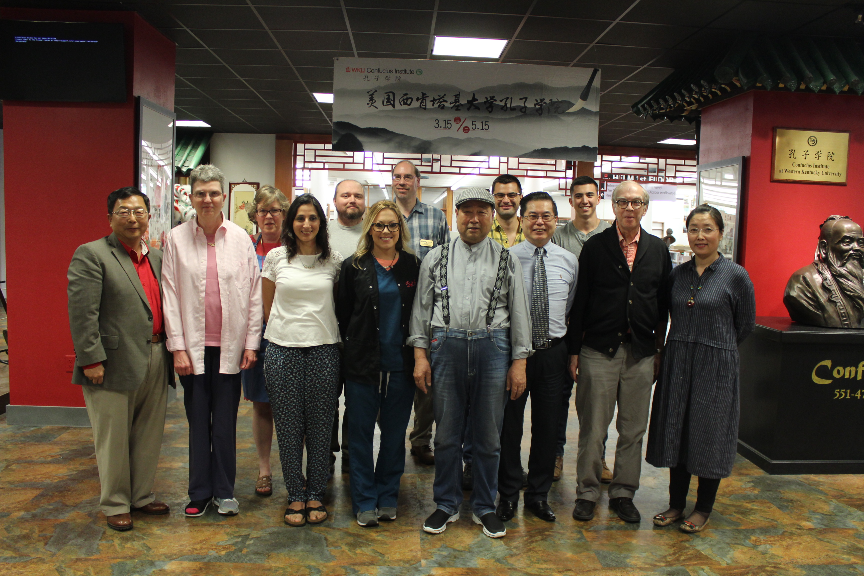 Liu and class in the Confucius Institute in WKU Libraries