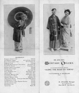 Promotional brochure about the artists performing at the meeting.